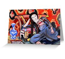 Lady Sitting on Floor Greeting Card