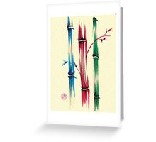 """Rainbow Bamboo Forest""  Watercolor Bamboo Painting Greeting Card"
