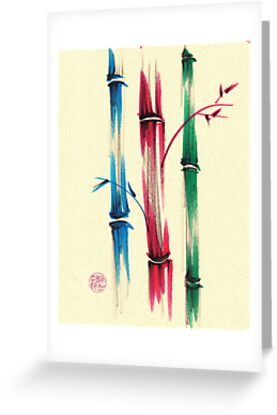 """Rainbow Bamboo Forest""  Watercolor Bamboo Painting by Rebecca Rees"