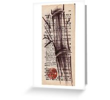 """Bamboo sketch"" #135 - Dictionary india ink brush pen drawing/painting Greeting Card"