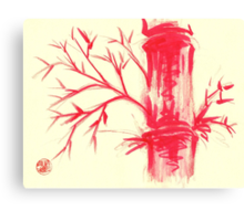 Fire Bamboo - watercolor and dry brush painting Canvas Print