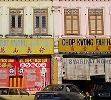 Shop houses, Kuala Pilah, Malaysia by Syd Winer