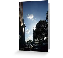 The sun of freedom Greeting Card