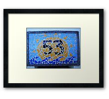 No. 53 Framed Print