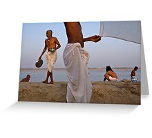 Pilgrims. Varanasi Greeting Card