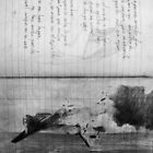 Shock under poetry rain by Ehivar Flores Herrera