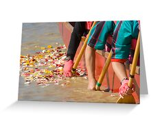 Because not everyone makes it..Flowers on the Water Greeting Card