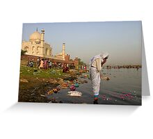 Taj Mahal. Agra Greeting Card