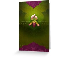 Bask in Beauty Greeting Card