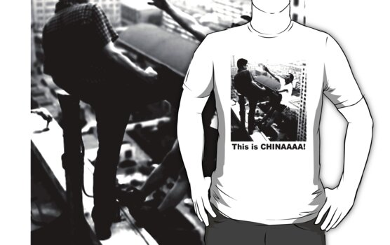 This is China! by KillbotClothing