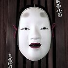 Japanese Noh Theatre Mask by heatherfriedman