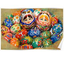 Ukrainian Easter Eggs Poster