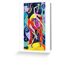 On The Stage - Onegin, in my Eye Greeting Card