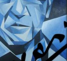 Picasso's Signature Sticker