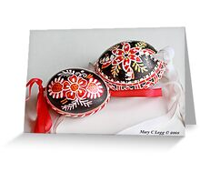 two traditional black Czech Easter eggs with  geometric designs Greeting Card
