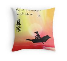 My First Haiga in digital watercolours Throw Pillow