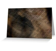 Reading Between The Lines © Vicki Ferrari Photography Greeting Card