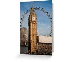 The Two Eyes of London Greeting Card
