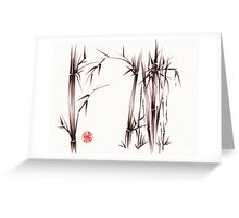 """""""garden of dreams"""" sumi-e ink brush pen drawing on paper Greeting Card"""