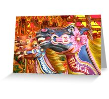 Victorian Carousel York UK Bursting colours Greeting Card