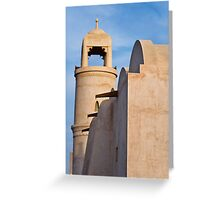 Zayed Man of Justice Greeting Card