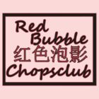 Red Bubble Chopsclub T-Shirt by Keith Richardson