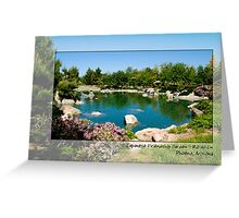 Japanese Friendship Garden - Ro Ho En Greeting Card
