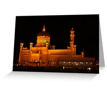 Sultan Omar Ali Saifuddin Mosque, Brunei 1 Greeting Card