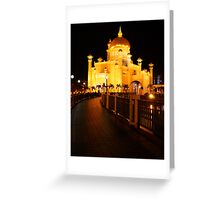 Sultan Omar Ali Saifuddin Mosque, Brunei 2 Greeting Card