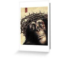 KĀUS (chaos)  [politically corrected series] Greeting Card