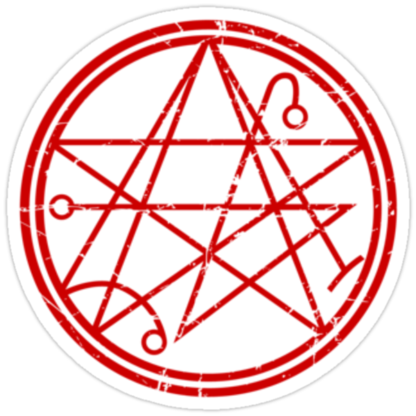 Necronomicon Seal by synaptyx