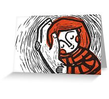 In your hands I feel safe Greeting Card