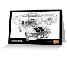 Gone In 60 Seconds - 1967 Shelby Mustang GT500 Greeting Card