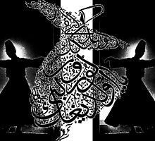 Mevlana Celalettin Rumi by tulay cakir