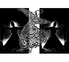 Mevlana Celalettin Rumi Photographic Print