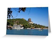 Kunming Lake Greeting Card