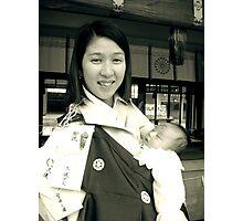 Proud Hitomi-san Photographic Print