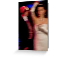 Our First Dance Greeting Card