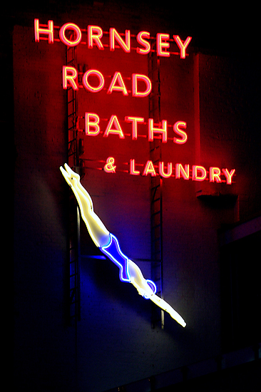 Hornsey Road Baths & Laundry  by Alastair McKay