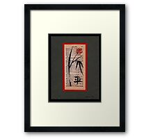 """""""A Time for Peace"""" - Original brush pen painting Framed Print"""