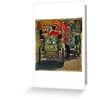 Street Life - DON'T do Home Piercing Greeting Card