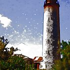 abandoned lighthouse by Ted Petrovits
