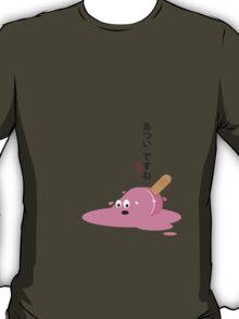 Atsui desune? 02 T-Shirt