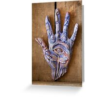 Hand Eye Greeting Card