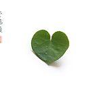 Love Buddha Nature by 73553