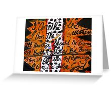 All Heather Should Be Burned Greeting Card