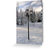 Narnia does exist Greeting Card