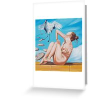 """the landing the """"last days with my beloved"""" Greeting Card"""