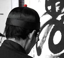 Ping Yao - Chinese calligraphy. by Jean-Luc Rollier
