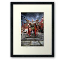 Chinatown Chess Framed Print